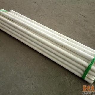 Φ55mm陶瓷管,刚玉管